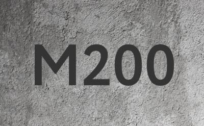 Бетон м200 в челябинске купить цена работы штукатурки цементным раствором